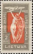 [Inauguration of Airmail Service, type Y5]
