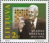 [The 100th Anniversary of the Birth of Vladas Mikenas, 1910-1992, type ZK]
