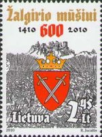 [The 60th Anniversary of the Battle of Grunvald, type ZO]