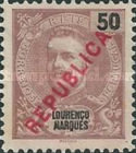 [Previosly Issued Stamps Overprinted