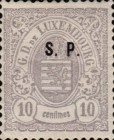 [Postage Stamps of 1880 Overprinted