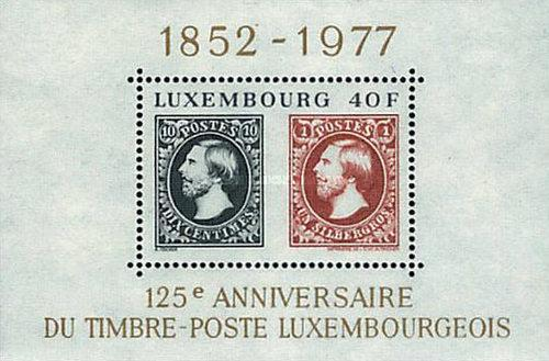 [The 125th Anniversary of Luxembourg Postage Stamps, Typ ]