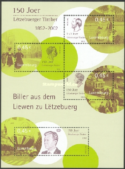 [The 150th Anniversary of First Luxembourg Postage Stamp, type ]