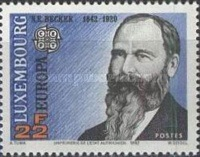 [EUROPA Stamps - The 500th Anniversary of the Discovery of America, Typ AJO]