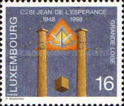 [The 150th Anniversary of The Freemasons Grand Lodge, type APX]