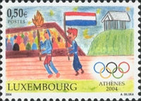 [Olympic Games - Athens, Greece, type BDF]