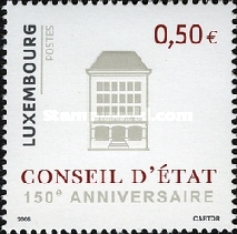 [The 150th Anniversary of the State Council, type BGC]