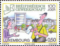 [The 100th Anniversary of Trade Unions, type BJX]