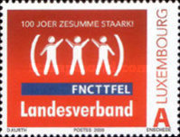[The 100th Anniversary of Trade Unions, type BJY]