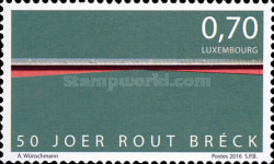 [The 50th Anniversary of the Rout Breck - The Red Bridge, type BUL]