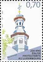 [The 200th Anniversary of the Protestant Church of Luxembourg, type BYA]