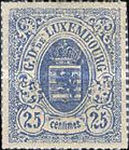 [Coat of Arms - Colored Rouletted Perforation, Typ D11]
