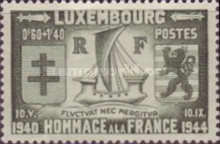 [Freedom in Luxembourg - Symbols of the Four Countries of the Allied Forces, Typ DB]