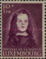 [Charity Stamps - Orphans, Typ FE2]