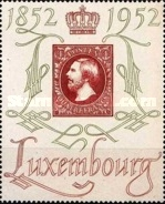 [The 100th Anniversary of Luxembourg`s Postage Stamps, International Postal Stamp Exhibition CENTILUX, Typ FM]