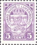 [Coat of Arms Stamp of 1907 in New color, type J6]