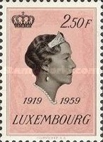 [The 40th Anniversary of Reign of Grand Duchess Charlotte, Typ JJ]