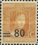 [Stamps of 1906-19 Surcharged with New Value and Bars in Black or Red, Typ M11]