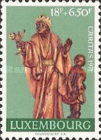 [Nativity (Charity Issue), Typ SC]