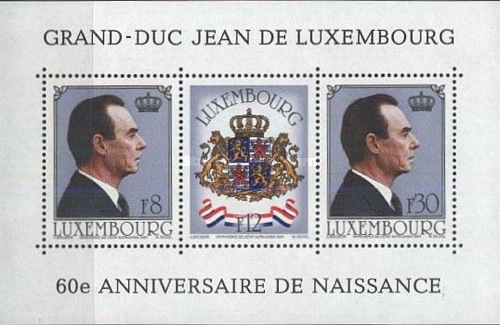 [The 60th Anniversary of the Birth of Grand Duke Jean, Typ ZE]