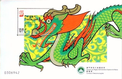 [Chinese New Year - Year of the Dragon, Typ ]