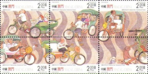 [Tricycle Drivers, type ]