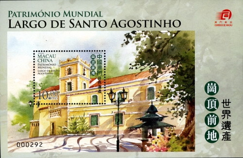 [World Heritage - St. Agustine's Square, Typ ]