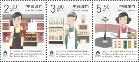 [The 35th Asian International Stamp Exhibition, type ]