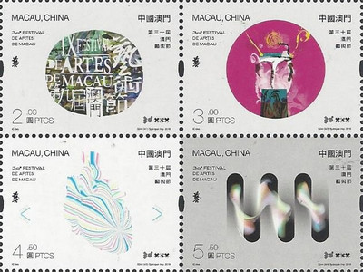 [The 30th Macao Arts Festival, type ]
