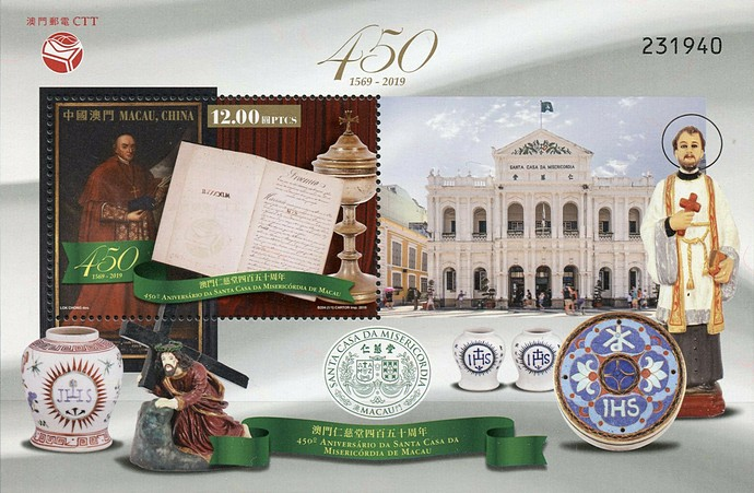 [The 450th Anniversary of Macau Holy House of Mercy, type ]