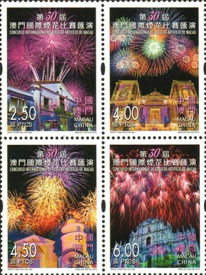 [The 30th Macao International Fireworks Display Contest, type ]