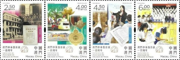 [The 100th Anniversary of the Chinese Educators' Association of Macau, Typ ]