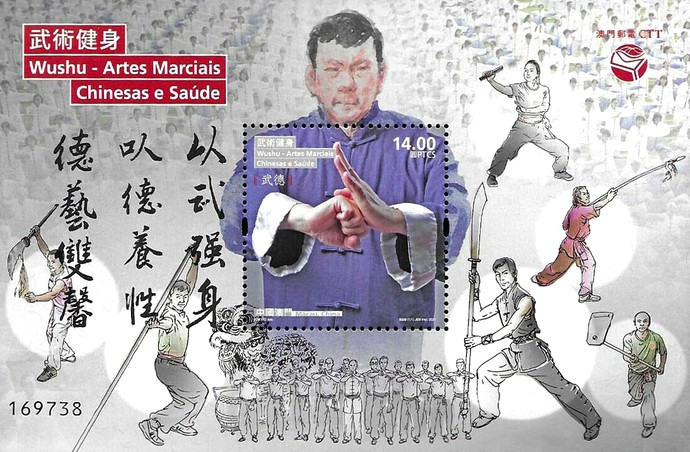 [Wushu - Chinese Martial Arts and Health, type ]