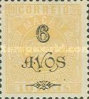 [Issues of 1884-1894 Surcharged, Typ AA]