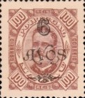 [Issues of 1884-1894 Surcharged, Typ AA10]