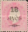 [Issues of 1884-1894 Surcharged, Typ AA12]