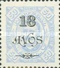 [Issues of 1884-1894 Surcharged, Typ AA20]