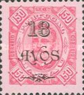 [Issues of 1884-1894 Surcharged, Typ AA22]