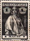 [Ceres - Regular Paper, Different Perforation, Typ AO18]
