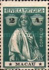 [Ceres - Regular Paper, Different Perforation, Typ AO20]