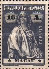[Ceres - Regular Paper, Different Perforation, Typ AO27]