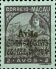 [Issue of 1934 Overprinted, type AU]