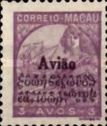 [Issue of 1934 Overprinted, type AU1]