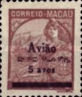 [Issue of 1934 Overprinted, type AU2]