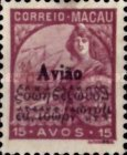 [Issue of 1934 Overprinted, type AU5]