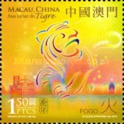 [Chinese New Year - Year of the Tiger, Typ AXC]