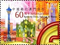 [The 60th Anniversary of the Bank of China's Macao Branch, Typ AXX]