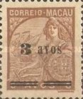 [Issue of 1934 Overprinted, Typ BC2]