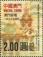[The 135th Anniversary of Macao Post, type BVP]