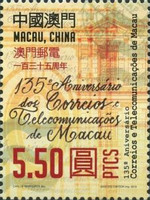 [The 135th Anniversary of Macao Post, type BVQ]
